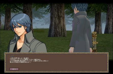 mabinogi_2009_01_12_179.jpg