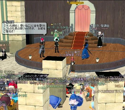mabinogi_2009_01_24_007.jpg