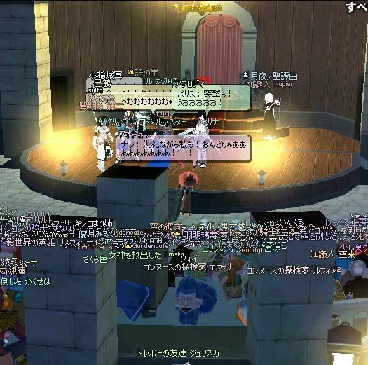 mabinogi_2009_01_24_031.jpg