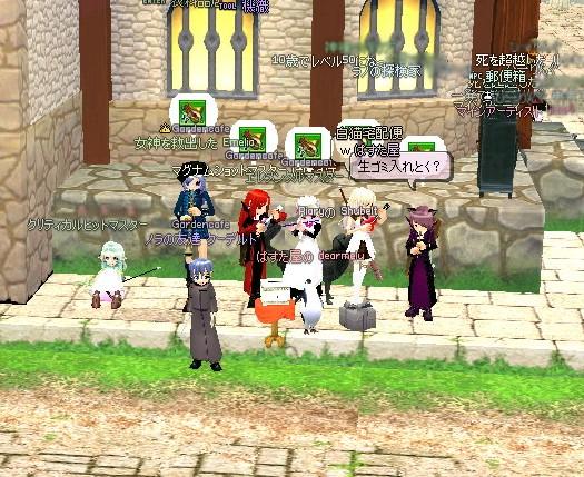 mabinogi_2009_01_25_002.jpg
