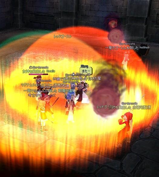 mabinogi_2009_01_28_031.jpg