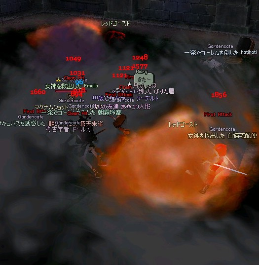 mabinogi_2009_01_28_034.jpg