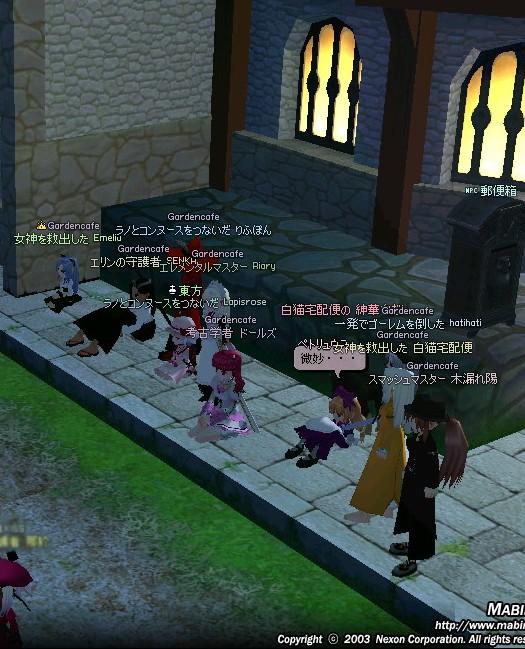 mabinogi_2009_01_29_007.jpg