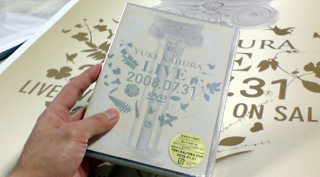 kajiura_dvd0812.jpg
