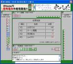 20100717_yota.jpg
