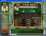 20110119_garyu_suuannko.jpg