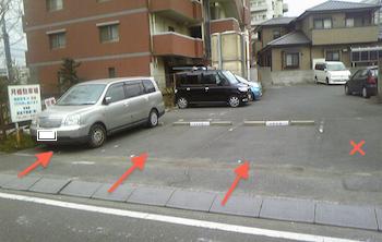 鍋島駐車場