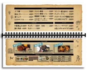 鉄板焼きブログ1