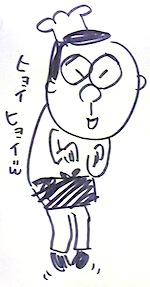 Image1013.jpg
