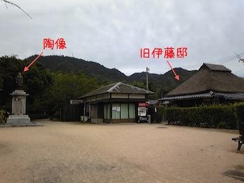 Image818_20101016165722.jpg