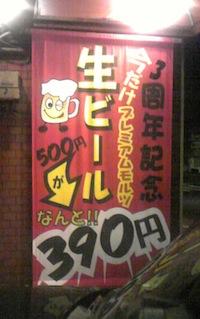 Image944.jpg