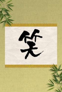 _hitomoji_template.jpg