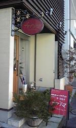 kawasima5.jpg