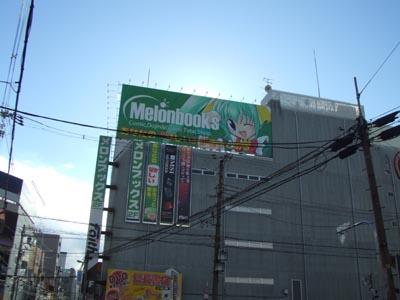 大阪オフ3