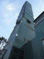 H21.8.台湾 101ビル