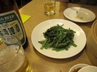 H21.8.台湾 空心菜
