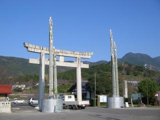 世界一の門松
