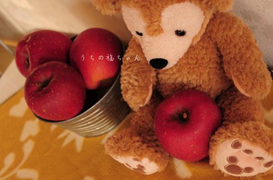 福と林檎。