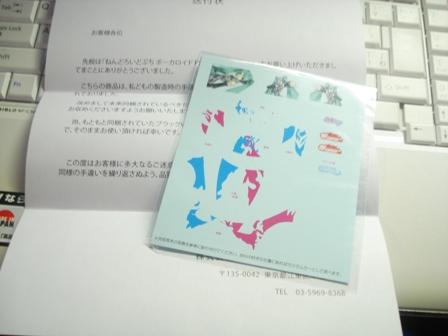 DSC05169.jpg