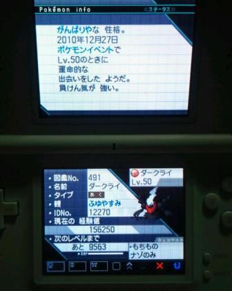 DSC_0033-2.jpg