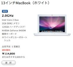 MacBook白