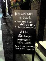 SUNFACE2.jpg