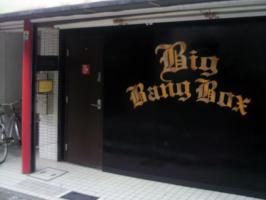 bigbangbox_20110810033105.jpg