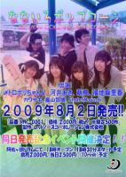 nanairo300.jpg