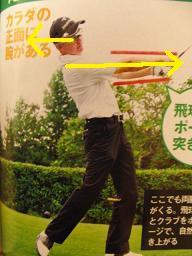 田村氏フォロー