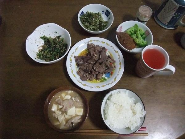 11・26夕飯