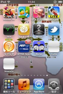 9_20101010125046.jpg