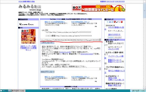Image7_20101024142655.png