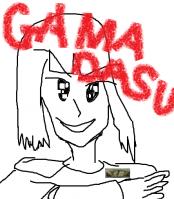 GAMADASU