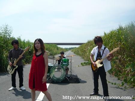 nagaremono999.jpg