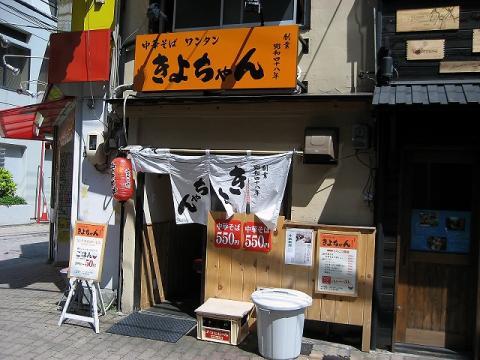 kiyosoto_edited.jpg