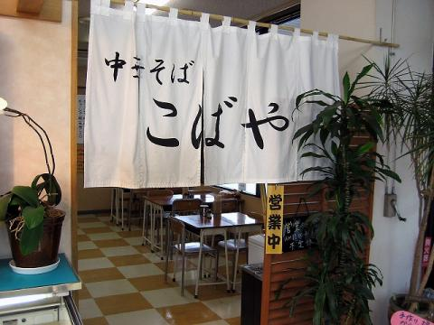 kobayasoto_edited.jpg