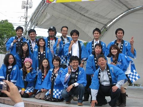 KRY秋まつり2009