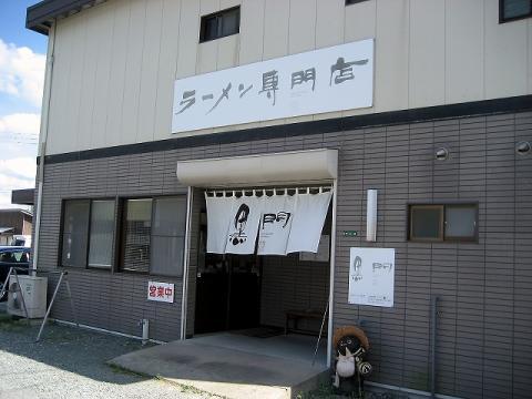 kuro6soto_edited.jpg