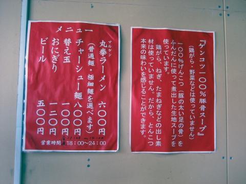 mojikousoto2_edited.jpg