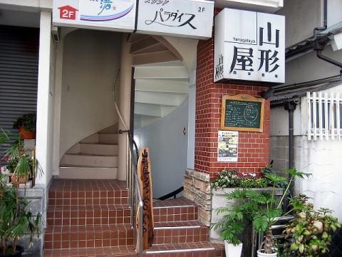 yamagata3soto_edited.jpg