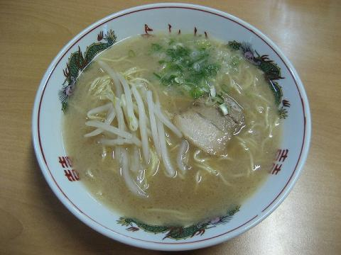 yoshiimen_edited.jpg