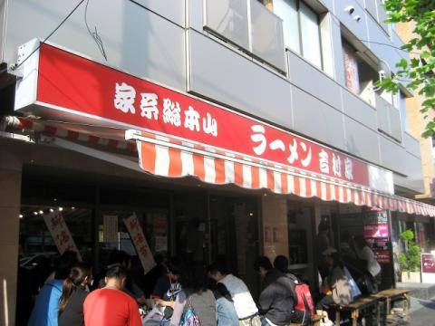 yoshisoto_edited.jpg