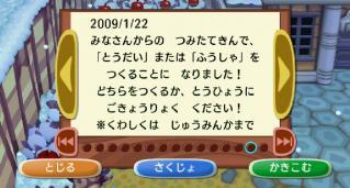 RUU_0480.jpg