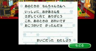 RUU_0494.jpg