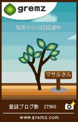 1232252350_03880.jpg