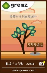 1232275627_05203.jpg