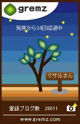 1232283787_06233.jpg
