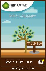 1233280493_06790.jpg