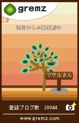 1233304574_02223.jpg