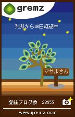 1233310421_09518.jpg
